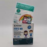 FFP2 Maske Kinder Unicorn ( 10 Stück)
