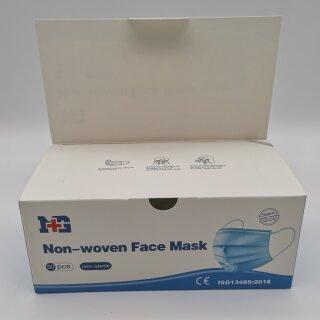Medizinische OP Maske Typ IIR Medigauze